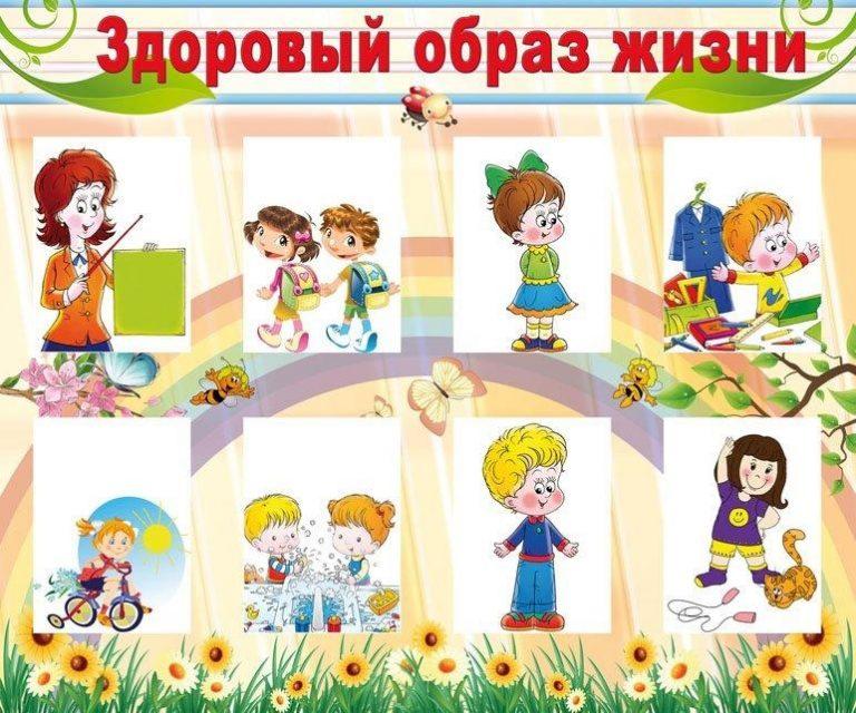 Плейкаст спасибо, картинки зож для детей