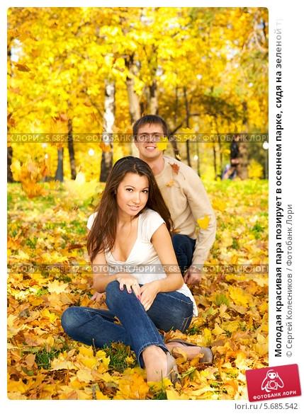 Пара в осеннем парке   красивые фото 014