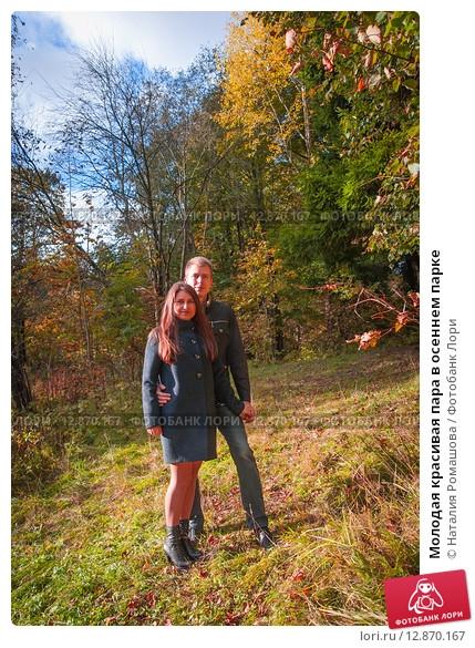 Пара в осеннем парке   красивые фото 015
