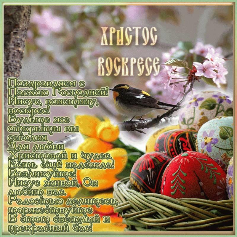 Золотой осенью, открытка к пасхе картинка
