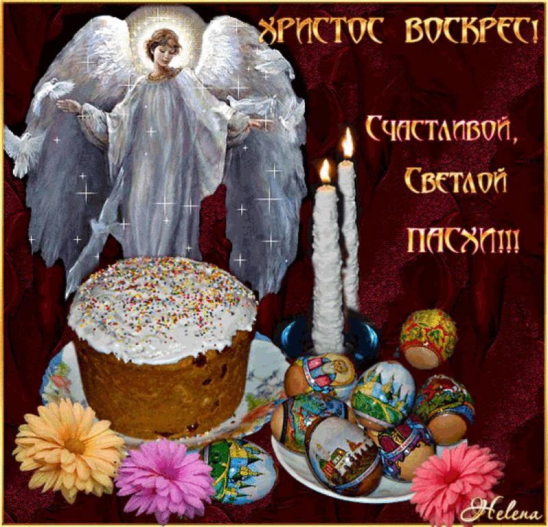 День святой пасхи картинки