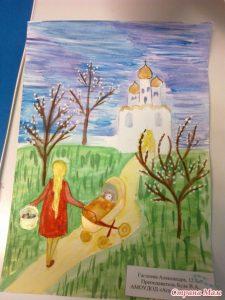 Пасха детские рисунки и фото 024