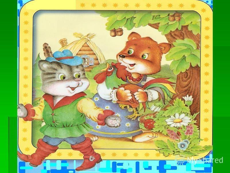 Петух из сказки Кот и Петух картинки 003