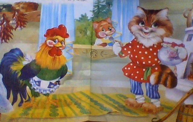 Петух из сказки Кот и Петух картинки 009