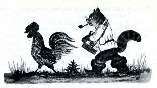 Петух из сказки Кот и Петух картинки 014