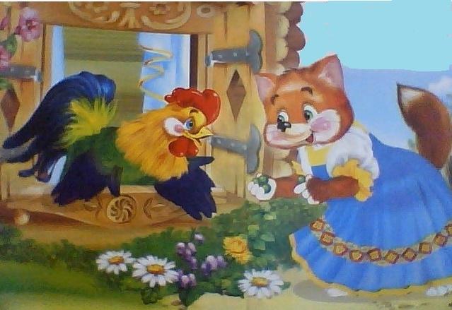 Петух из сказки Кот и Петух картинки 016