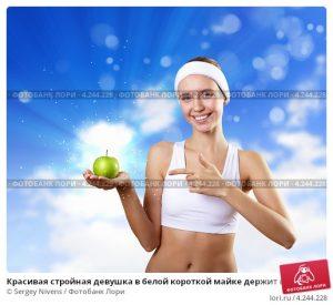 Питание и спорт картинки красивые 022