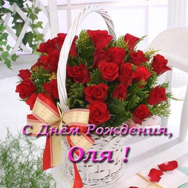 Плейкаст Олечка с днем рождения тебя поздравляю   картинки012