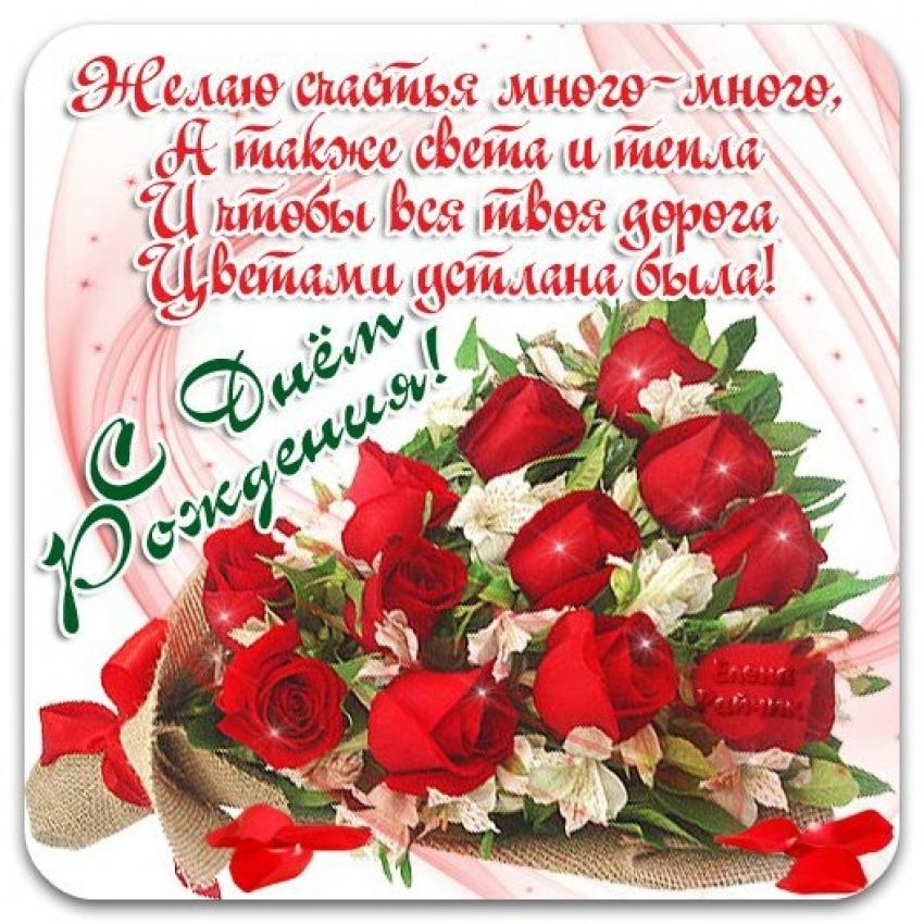 Плейкаст Олечка с днем рождения тебя поздравляю   картинки014