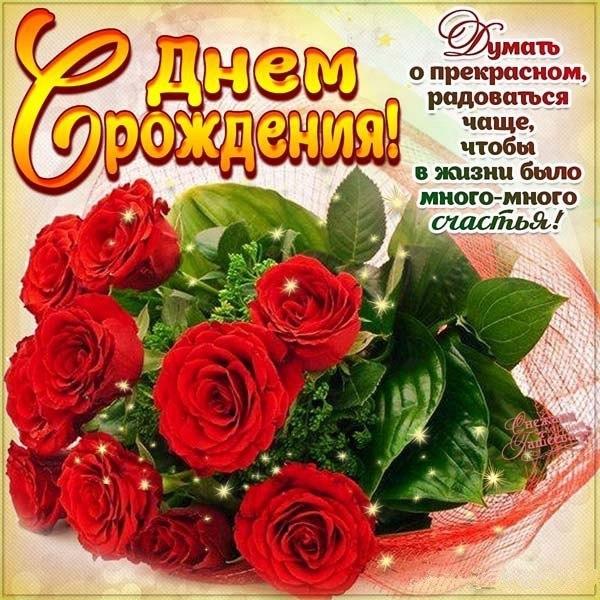 Плейкаст Олечка с днем рождения тебя поздравляю   картинки018