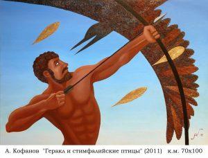 Подвиги Геракла легкие рисунки и картинки 023
