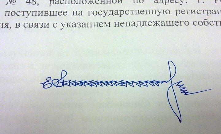 Подпись под фото в одноклассниках о себе   подборка 009
