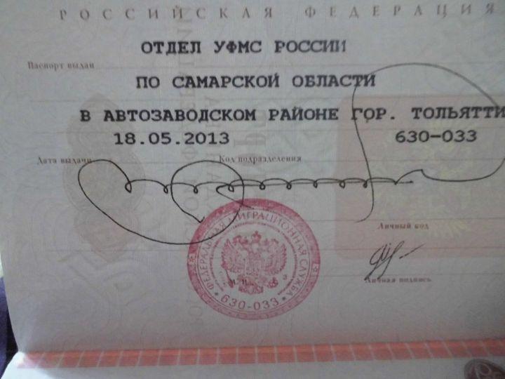 Подпись под фото в одноклассниках о себе   подборка 010