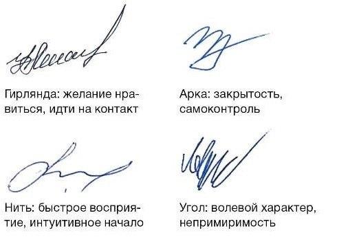 Подпись под фото в одноклассниках о себе   подборка 015