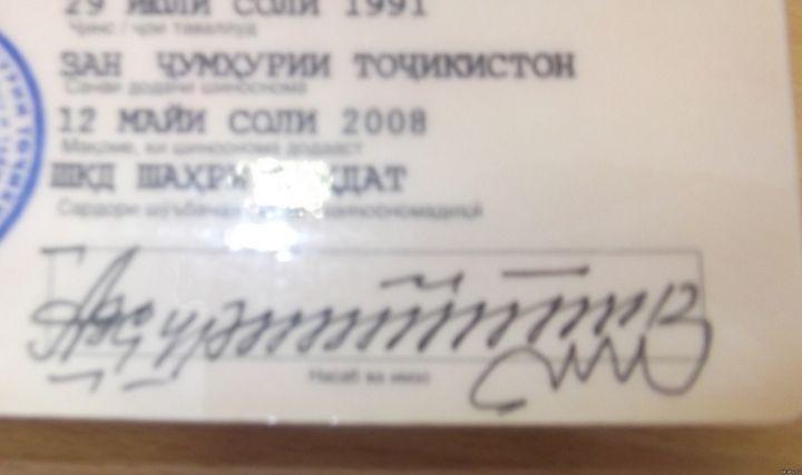 Подпись под фото в одноклассниках о себе   подборка 022