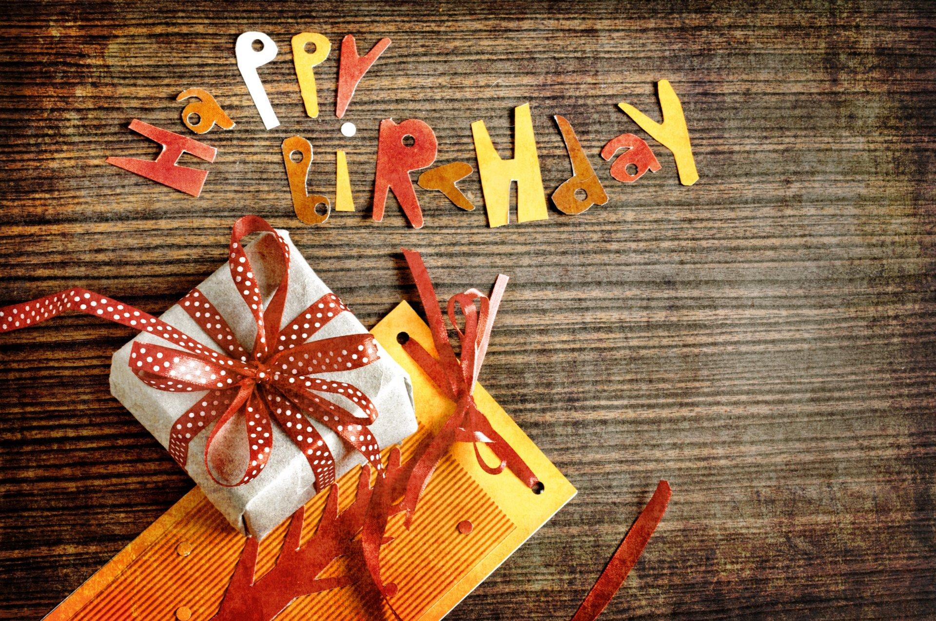Поздравление с Днем Рождения фон для открытки (31)