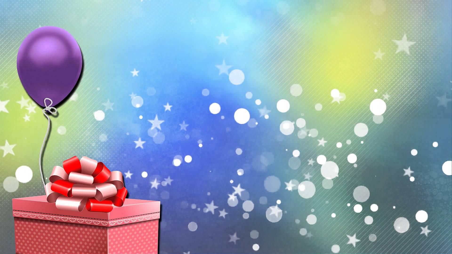 Поздравление с Днем Рождения фон для открытки (34)