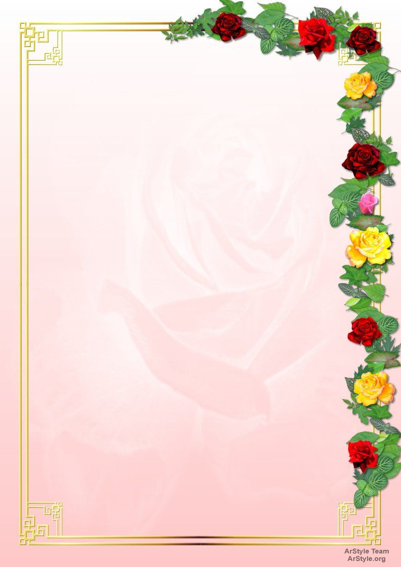Поздравление с Днем Рождения фон для открытки (63)