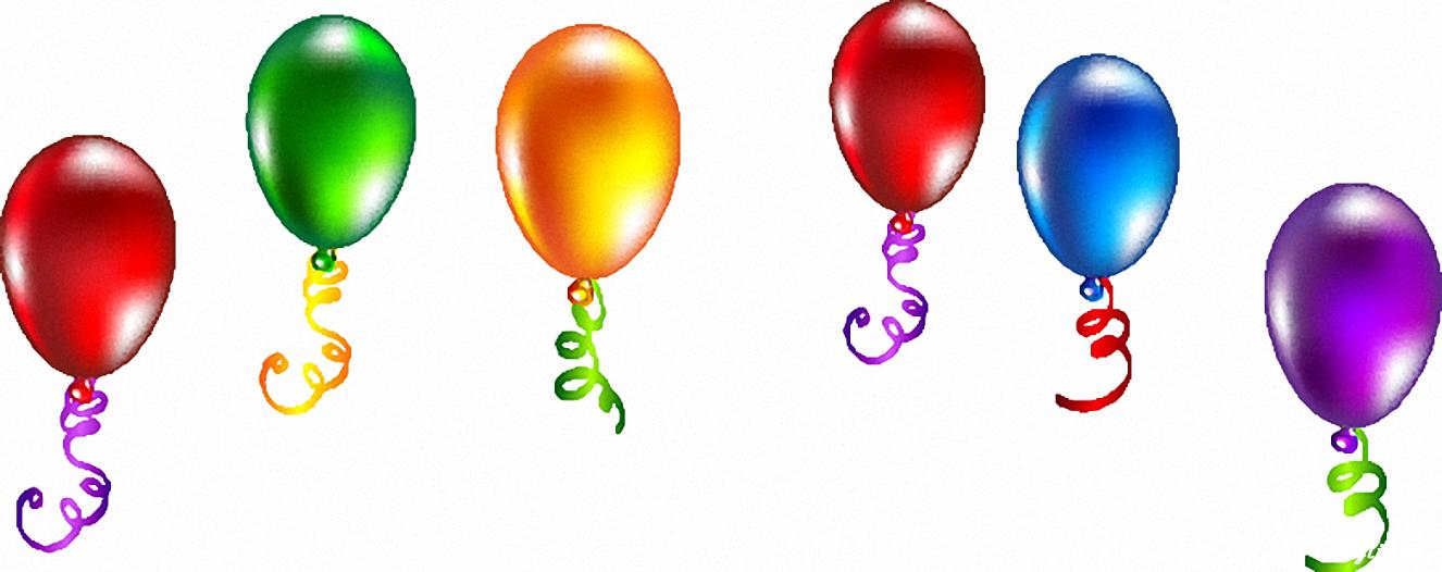 Поздравление с Днем Рождения фон для открытки