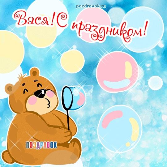 Поздравления для Павла с Днем Рождения   прикольные и красивые (10)
