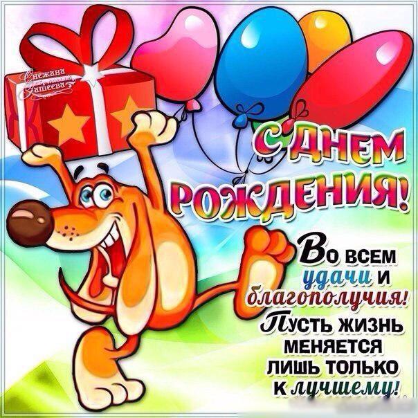 Поздравления для Павла с Днем Рождения   прикольные и красивые (23)