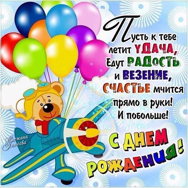Поздравления для Павла с Днем Рождения   прикольные и красивые (9)