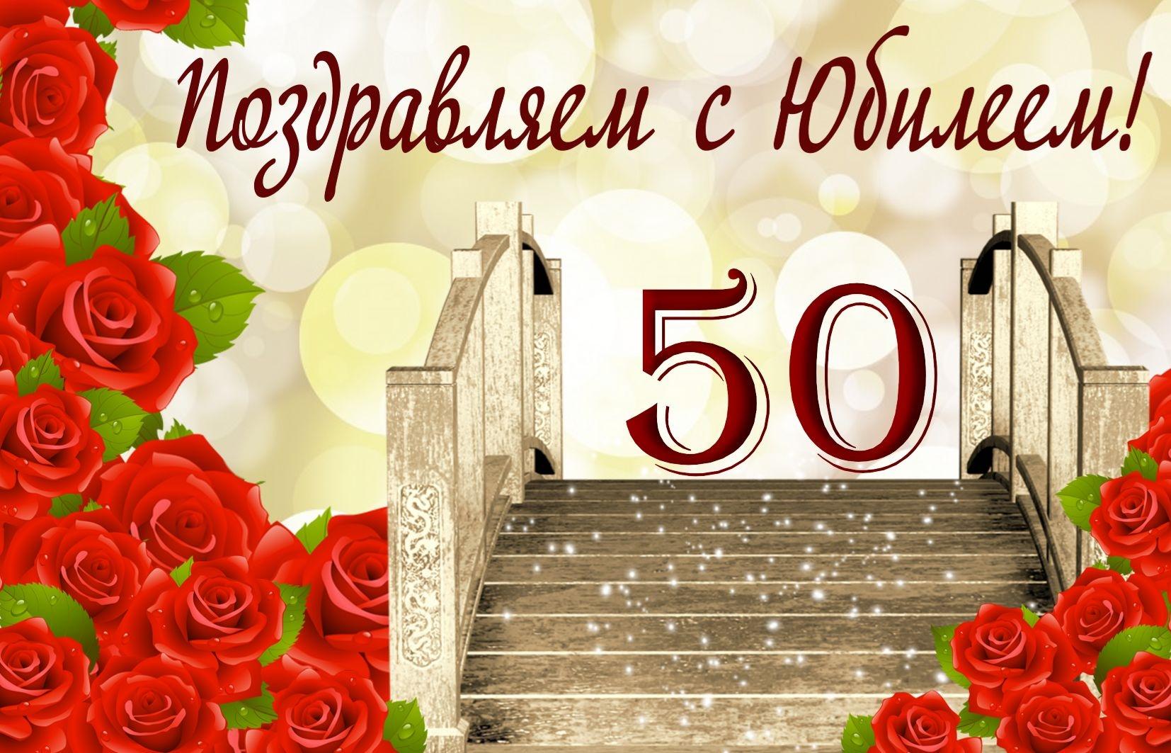 Поздравление с днем 25 в открытке девушке