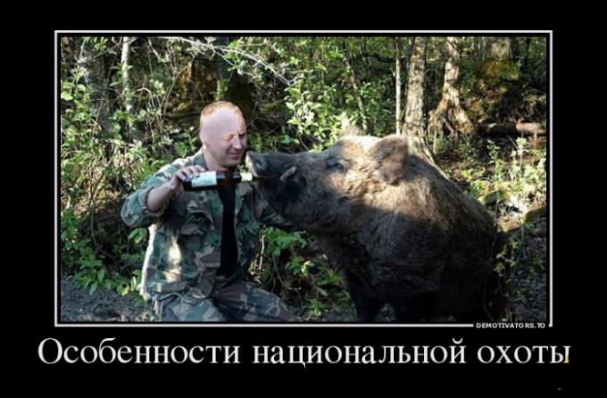 Поздравления охотника с Днем Рождения в картинках (1)