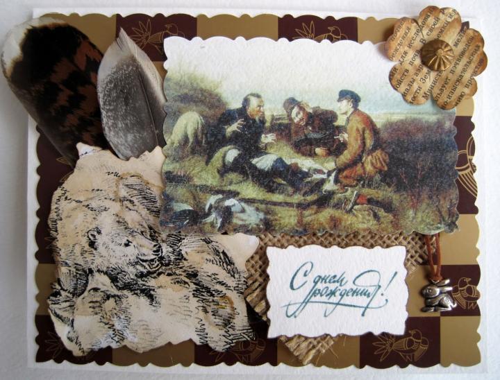 Поздравления охотника с Днем Рождения в картинках (10)