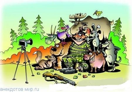 Поздравления охотника с Днем Рождения в картинках (14)