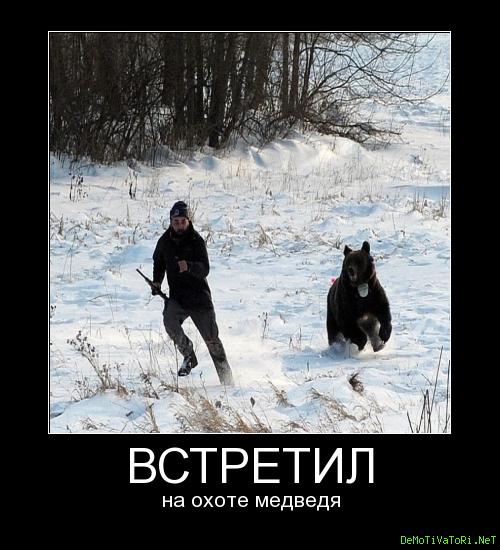 Поздравления охотника с Днем Рождения в картинках (27)