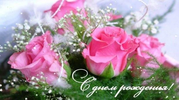 Поздравления с Днем Рождения Наташе женщине   очень красивые (25)