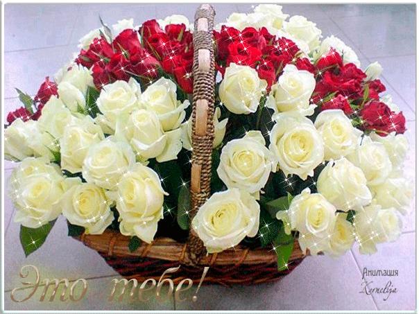 Поздравления с Днем Рождения Наташе женщине   очень красивые (34)