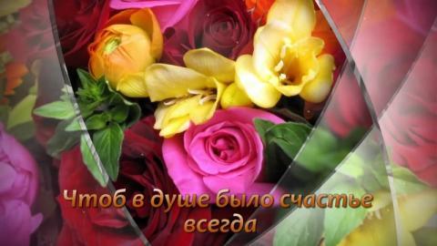 Поздравления с Днем Рождения Наташе женщине   очень красивые (35)
