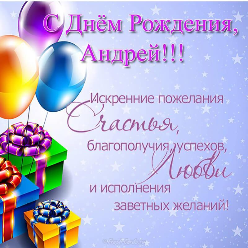 Картинки с поздравлением андрея с днем рождения, тюльпаны прикольные картинки