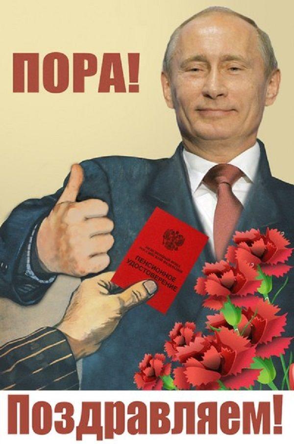 Аппликации для, поздравительные открытки на день рождение президента