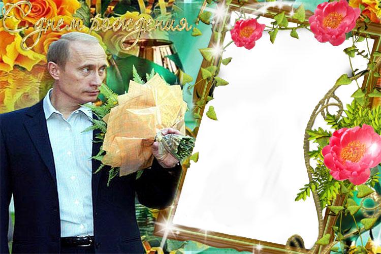 Гусеницы смешная, фотомонтаж поздравления женщины с юбилеем