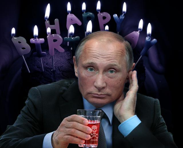 Поздравления с днем рождения для политиков