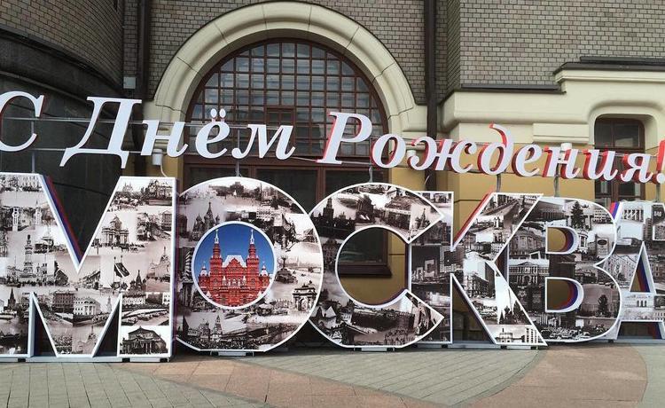 Юбилейная открытка городу, стиле войны открытка
