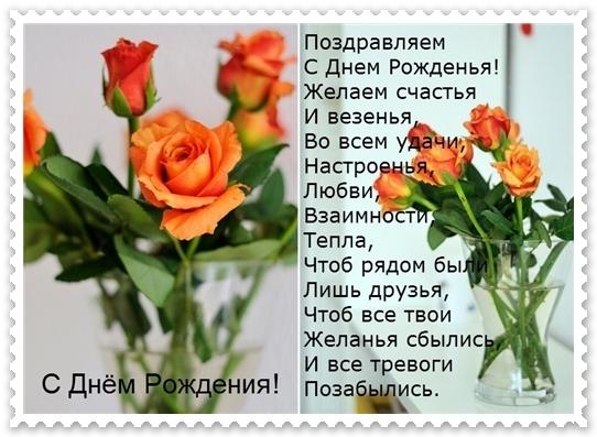 Открытки открытка, открытка с днем рожденья 61 год