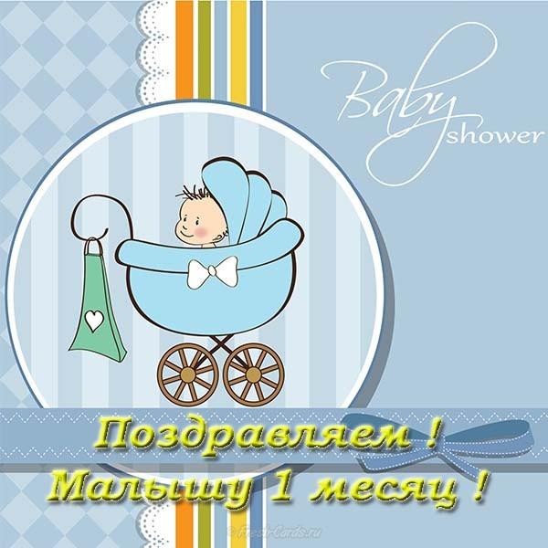 Картинки колобков, малышу 2 месяца картинки поздравления