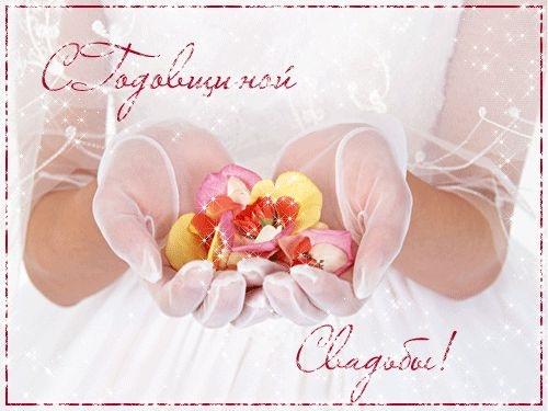 Поздравления с чугунной свадьбой фото013