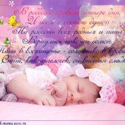 Поздравляем с доченькой картинки и открытки 023