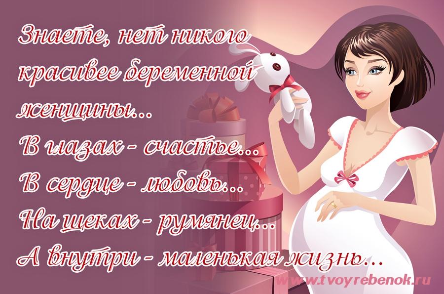 Винкс двигающиеся, открытки с беременностью девочкой
