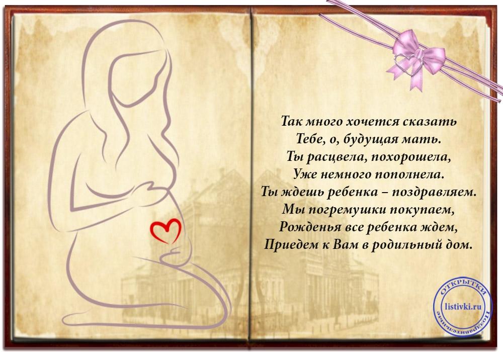 Поздравление в честь иконы божией матери казанская шести
