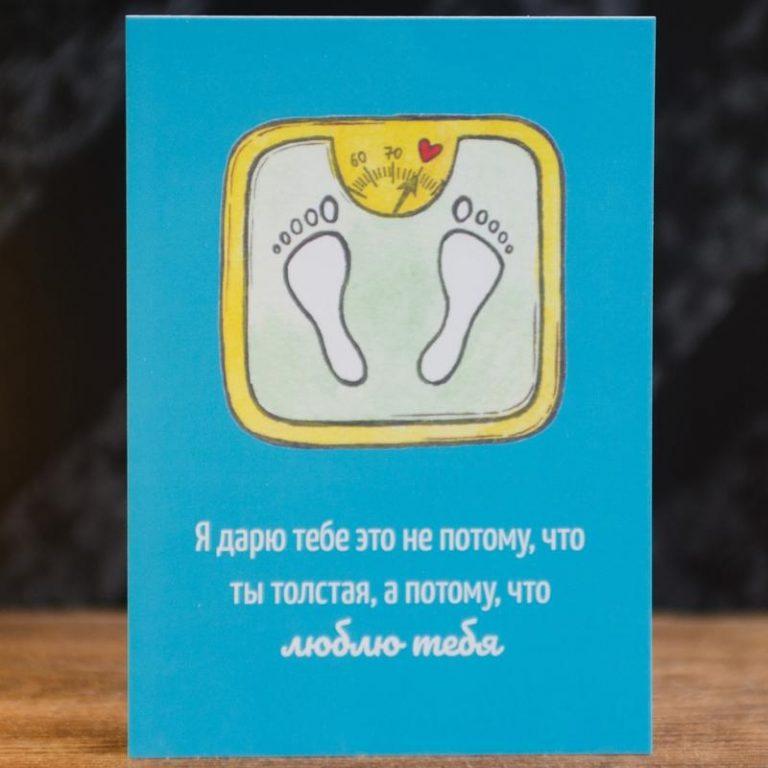 основной открытка потому что люблю пике