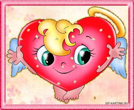 Подружку днем, сердечки поцелуи открытки