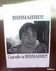 Приколы картинки про русских   подборка фото 020