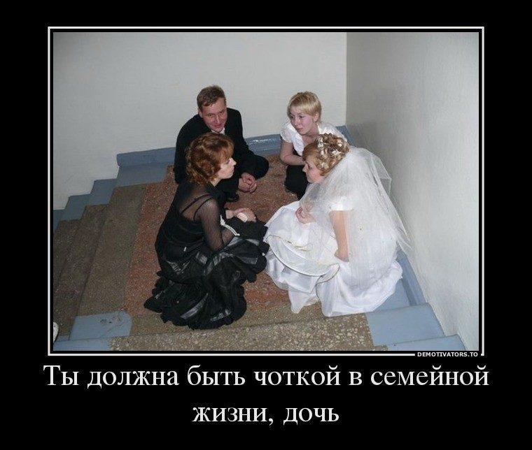 Картинки про женитьбу приколы, желтых