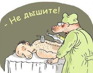 Приколы про медиков и пациентов   картинки 019